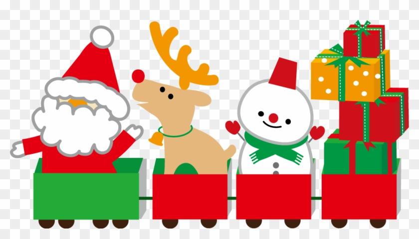 サンタクロースとプレゼント - - 12 月 イラスト 無料 #651003