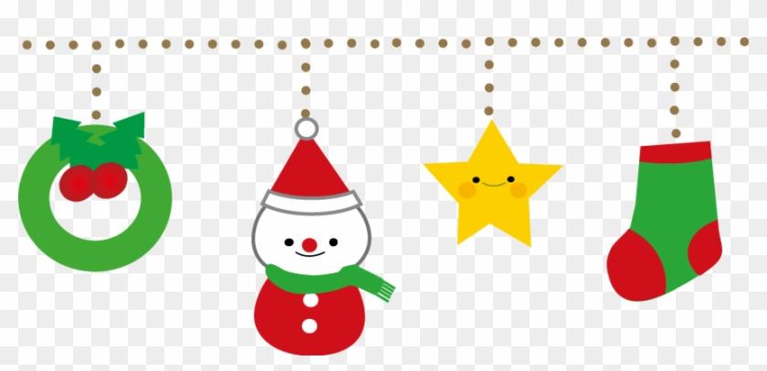 かわいいクリスマスのイラスト 印刷用ダウンロード1 クリスマス イラスト 無料 Free Transparent Png Clipart Images Download