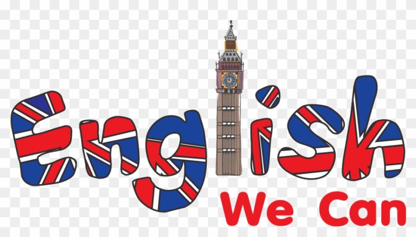 "Resultado de imagen para english logo gif"""