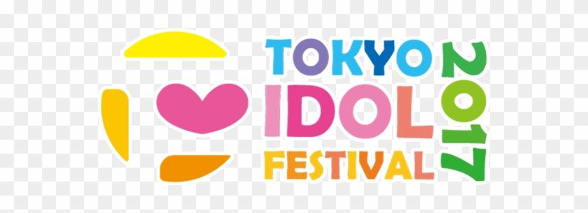 Tokyo Idol Festival 2017 #677142