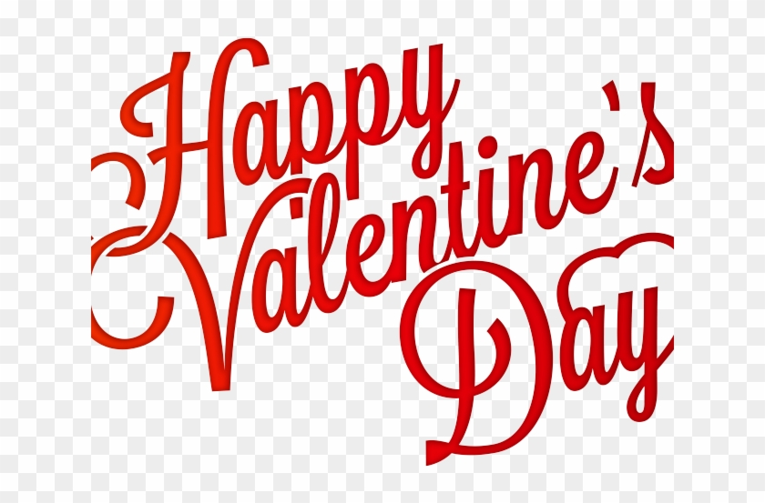 Valentine S Day Clipart - Happy Valentine Day Png #679079