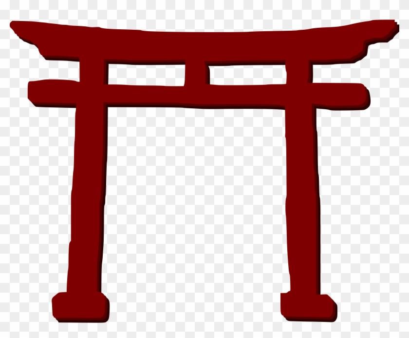 Big Image - Torii Gate Clipart #121332