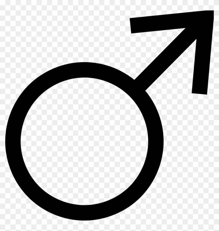 Free Vector Male Symbol Clip Art - Male Symbol Clipart #123251