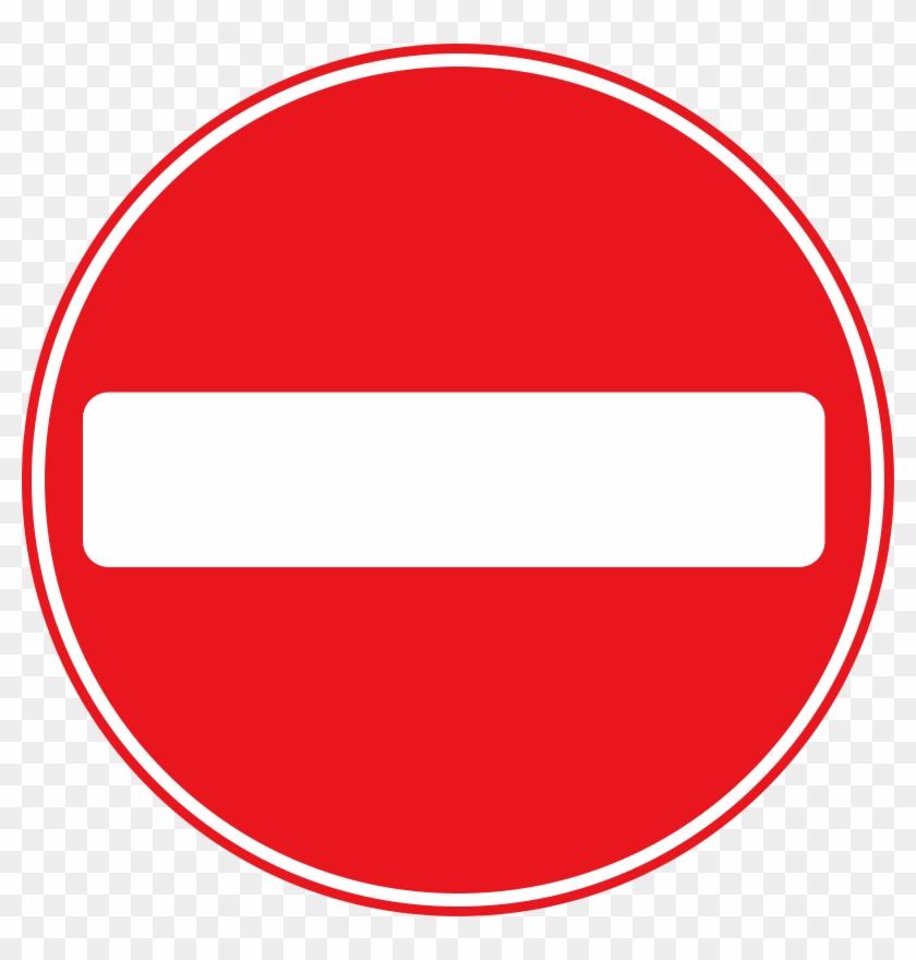 Big Image - Road Sign No Entry #123555