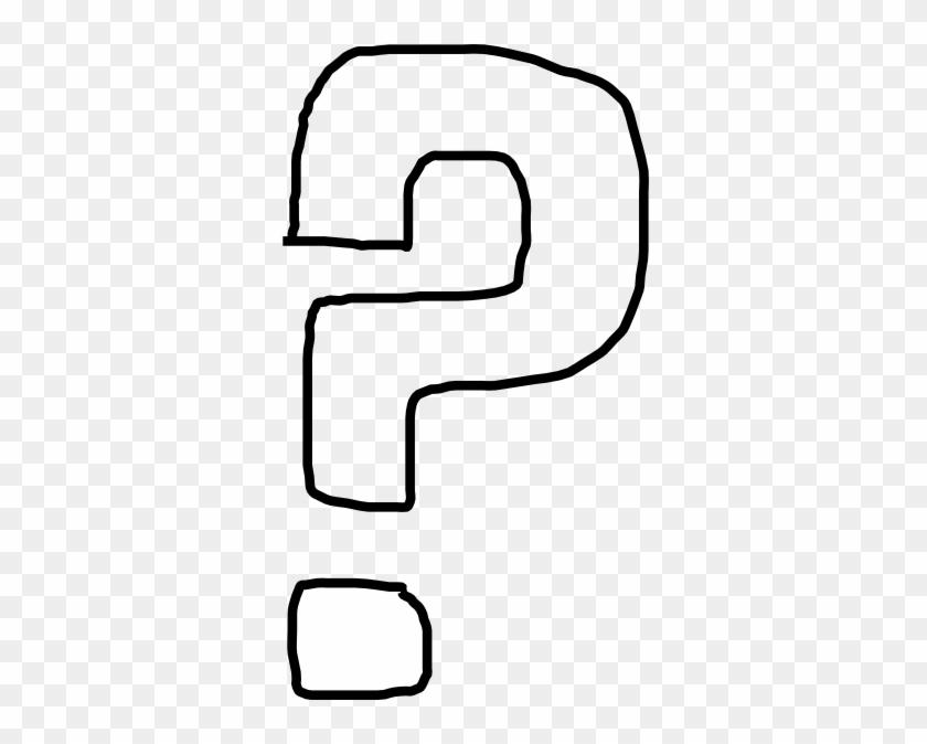 Question Mark Black Clip Art At Clker Vector Clip Art - Question Mark Clip Art White #123870