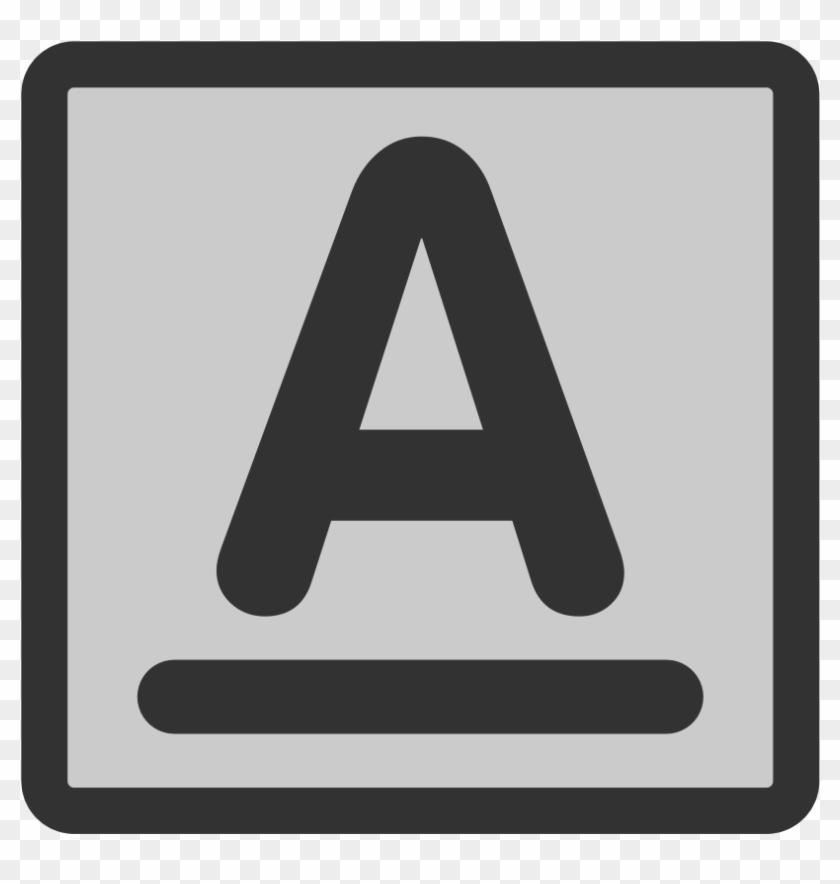 Computer Clip Art Text - Clip Art #124413