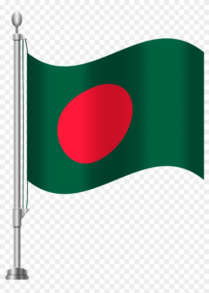 Bangladesh Flag Png Clip Art - Bangladesh Flag Png Clip Art #126193