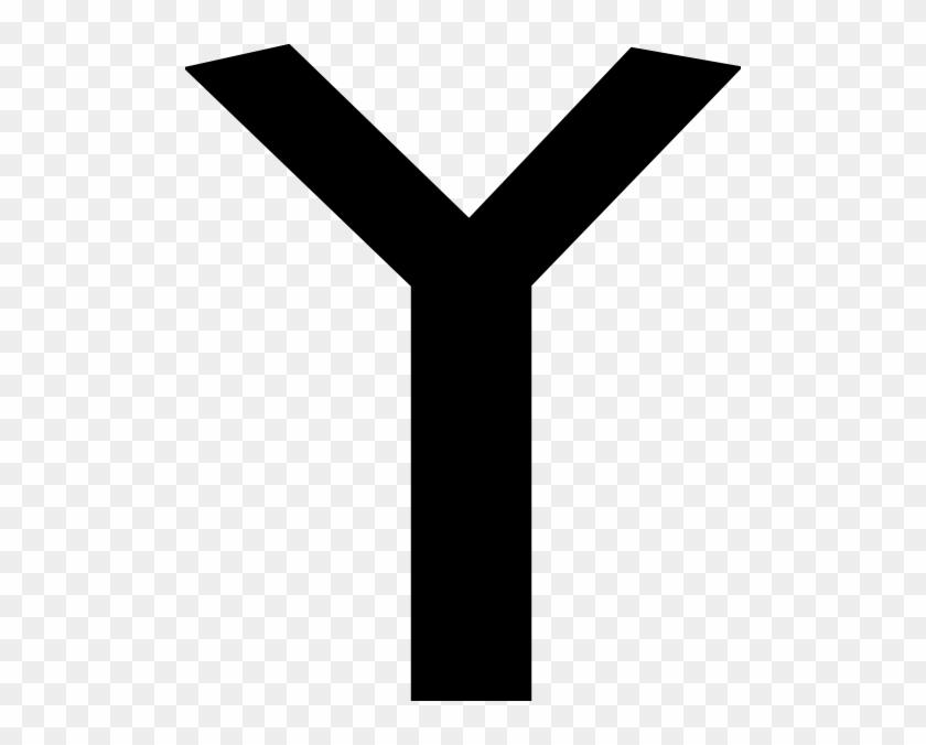 Free Vector Old Turkic Letter L Clip Art - Clip Art Letter Y #129379