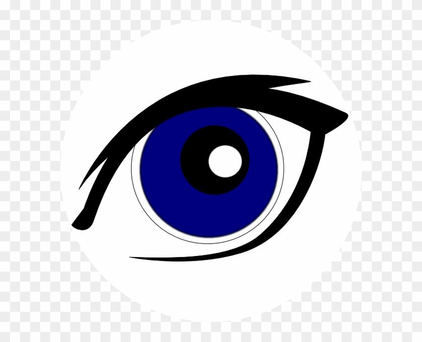 Blue Eye Clipart Blue Eyes Clip Art At Clker Vector - Blue Eyes Clip Art #681182