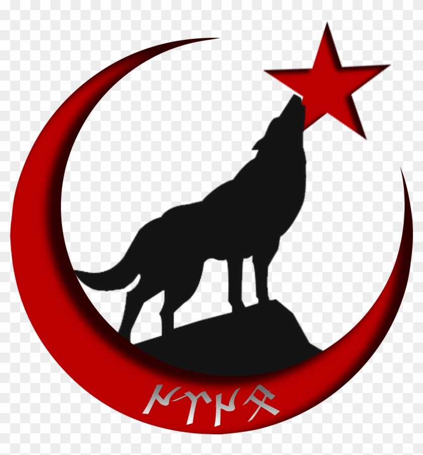 bd1acf094 Wolf Head Symbol - Wolf Silhouette Vector - Free Transparent PNG ...