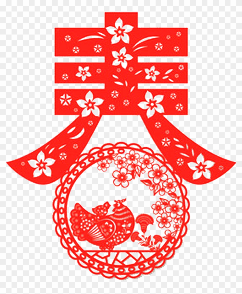 Rooster Chinese New Year Chinese Calendar Monkey Dog - Rooster
