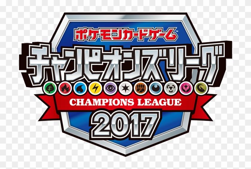 pokemon Champions League' Tournamen - Pokémon Trading Card Game
