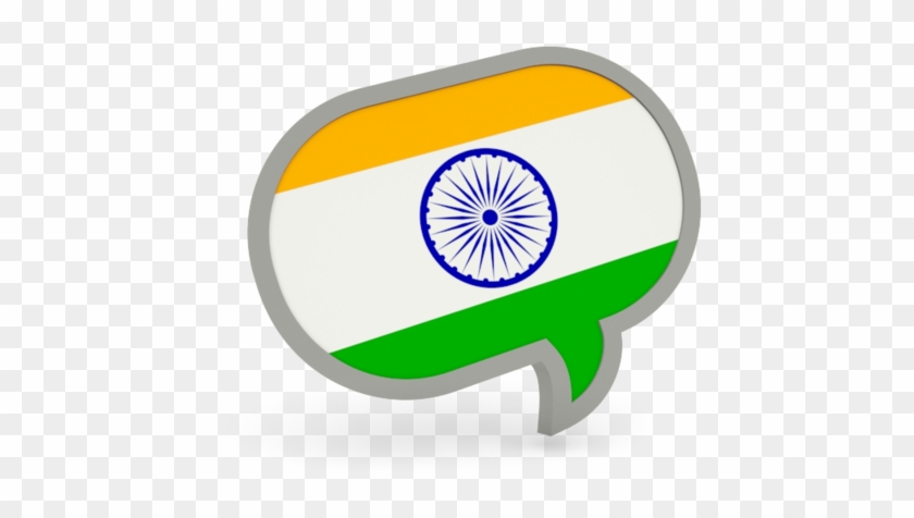 National Flag Of India Transparent Images - Indian Flag Speech Bubble #709109