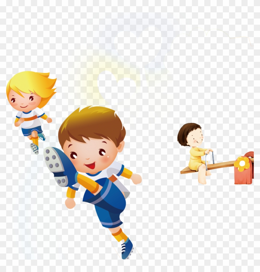 Анимашки картинки дети играют, мин