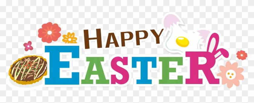 Happy Easter Banner Clip Art - Pedagogy Of School Subject History #721547