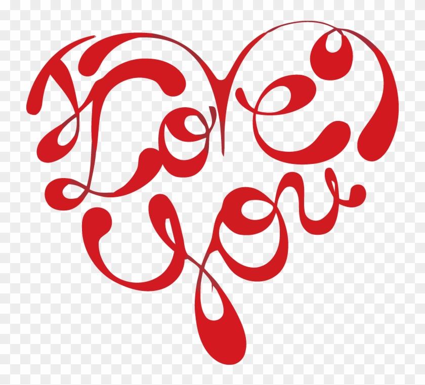 Graffiti Love Heart Vector Image 1,020×680 Pixels - Free Cross Stitch Patterns Love You #723067