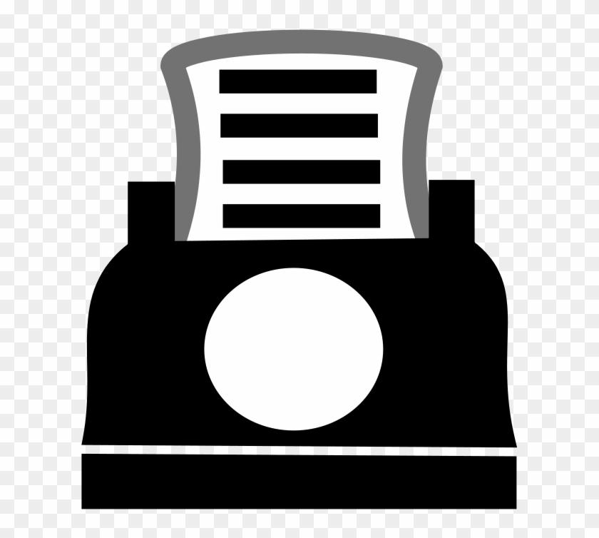 Fax Machine Clipart - Fax Clipart Png #130504