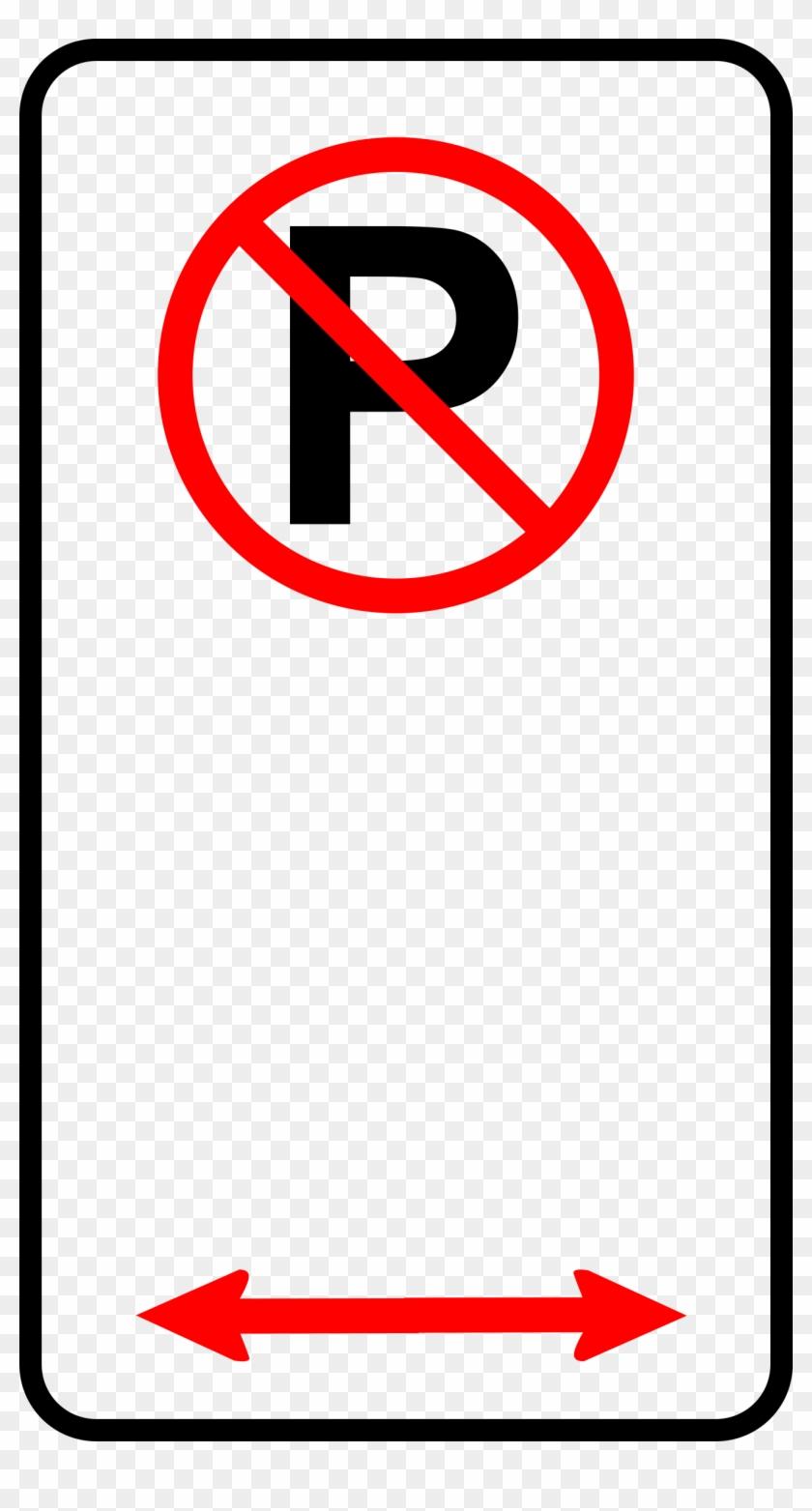 Big Image - No Parking Free Vector #131286