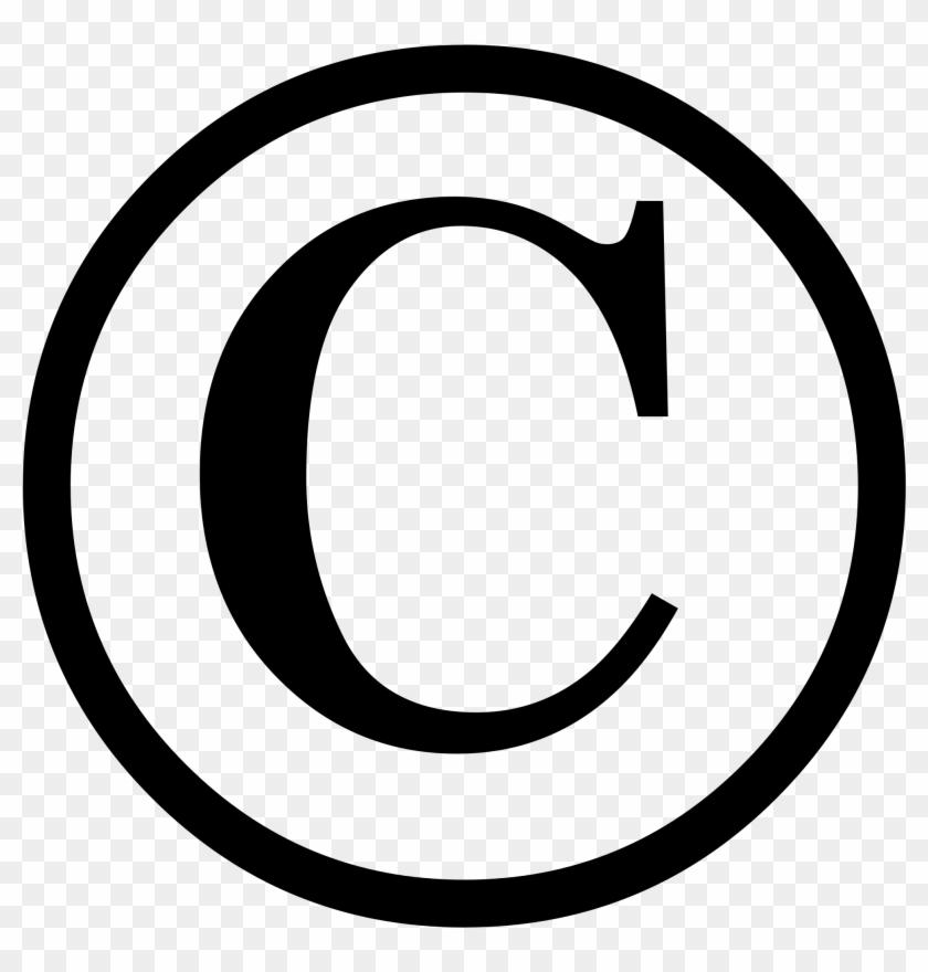 Copyright Png - Copyright Png #131287