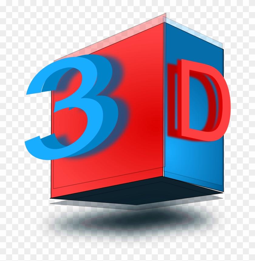 3d Cliparts 3d Cube Cliparts Free Download Clip Art - 3d Clipart #132291