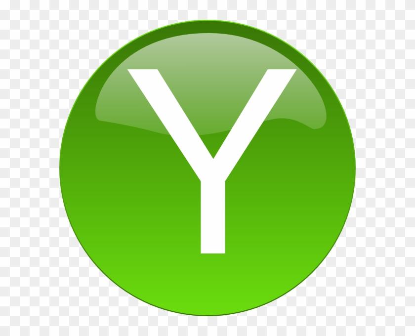 Green Y Clip Art At Clker - Y Clip Art #133276