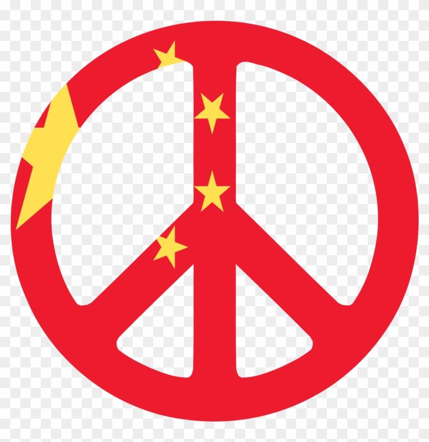 Net Clip Art China Flag Peace Symbol 2 Fav Wall Chinese New Year