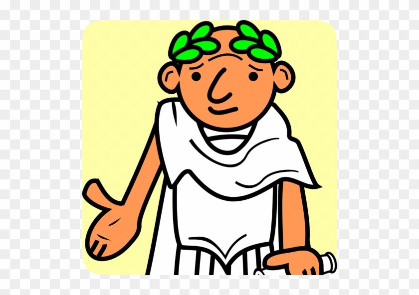 Common Entrance Ks3 Latin Dictionary For Kids - Greek God Clipart #135690