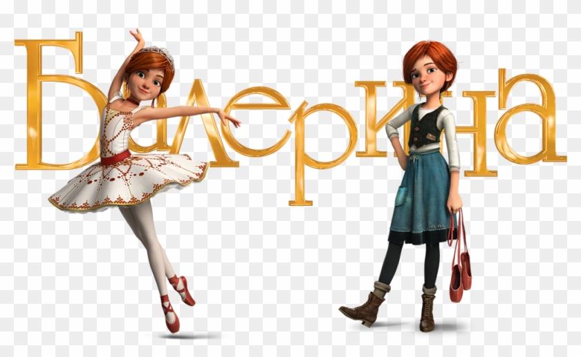 Ballerina Image - Ballerina Characters #731751