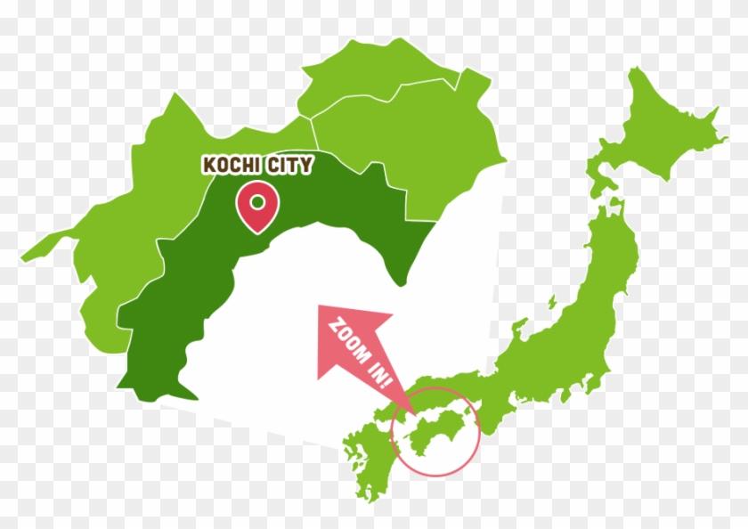 Where Is Kochi - Japan Map Silhouette - Free Transparent PNG Clipart on hyogo japan, yokota japan, winter in japan, kawasaki japan, info about japan, world map japan, languages spoken in japan, hakone japan, kanagawa japan, nikko japan, gifu japan, takayama japan, printable map japan, honshu japan, hiroshima japan, sendai japan, mountains in japan, nagoya japan, hamamatsu japan,