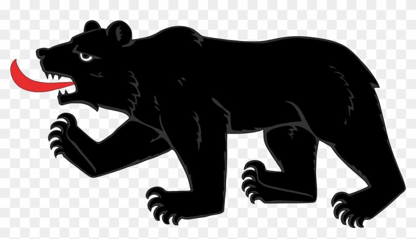 Black Panther Png 18, Buy Clip Art - Bear Heraldry Svg - Free