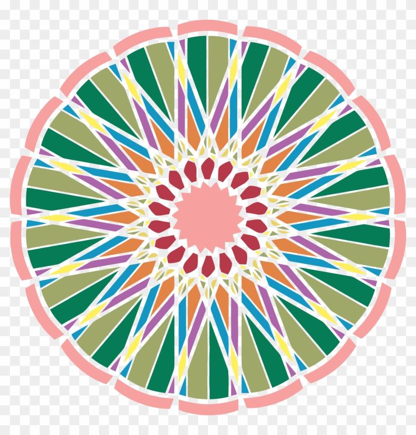 Freeform Shape Clip Art At Clker - Circle #140731