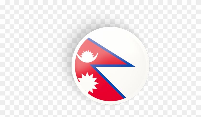 Illustration Of Flag Of Nepal - Flag Of Nepal - Free