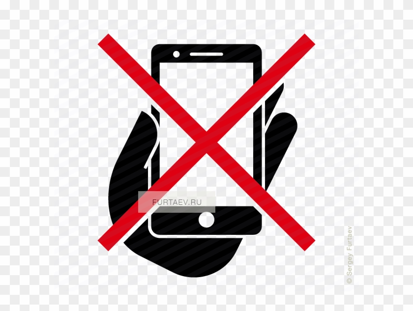 No Mobile Phone Allowed Icons - Nfc Icon - Free Transparent