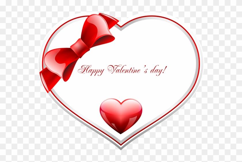 Happy Valentines Day Png - Happy Valentines Day Heart White #783542