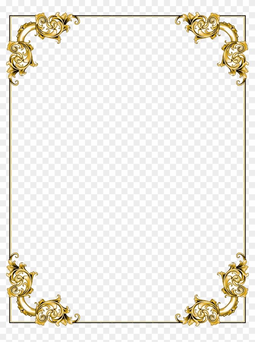 Gold Border Frame Png Transparent Image - Gold Border Frame Png #805591