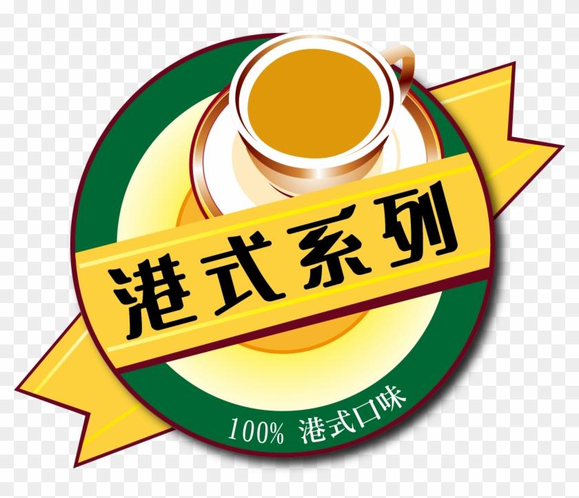 Hong Kong Style Mlk Tea Tea King Series - Hiang Kie #815268