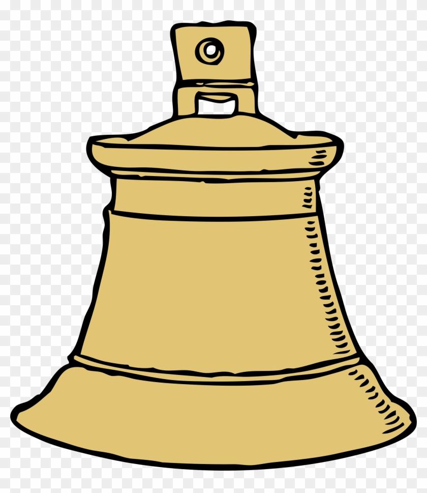Download Png Image Report - Bell Clip Art #150542