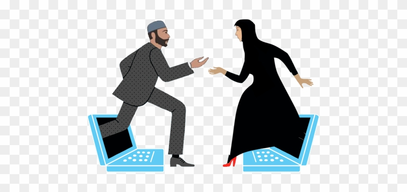 Muslim Marriage Events - Islamic Wedding Png - Free Transparent PNG