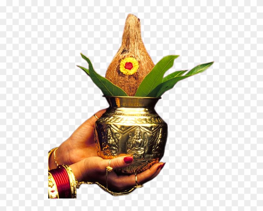 Wedding Clipart Png Free Download - Akshaya Tritiya Kalash Png #153628