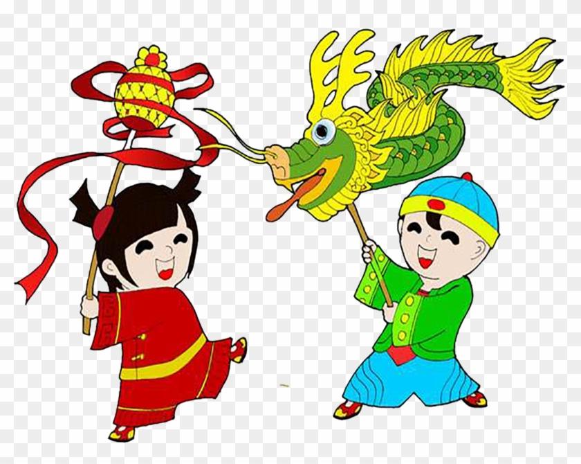 Dragon Dance Lion Dance Chinese New Year Cartoon - Dragon Dance #815866