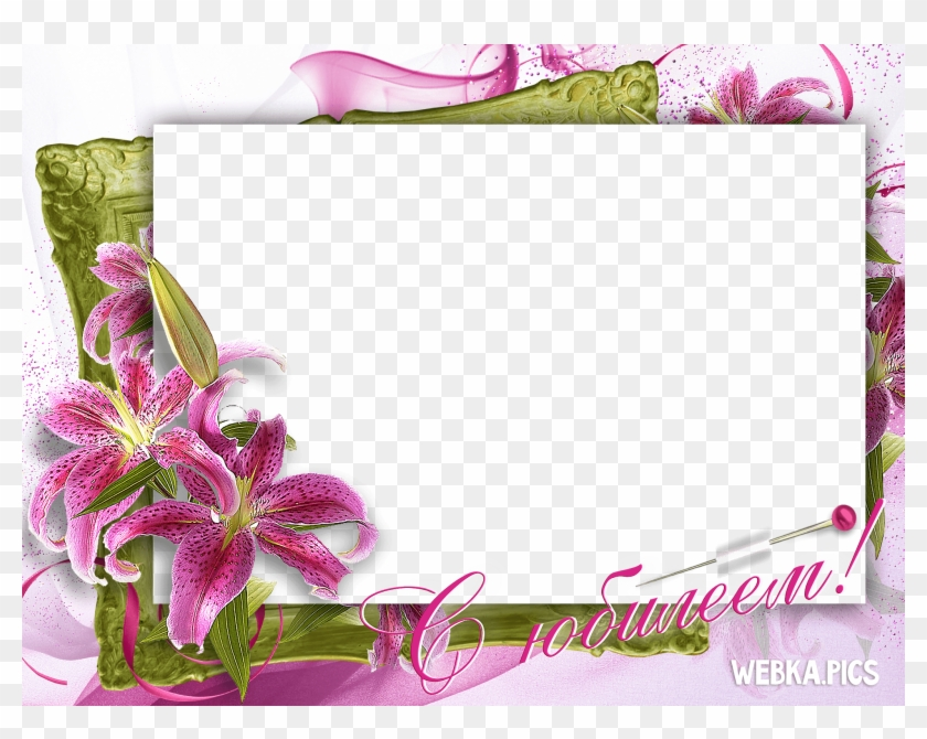 Webka Photo Frames Online App For Free - Wedding Anniversary Photo ...