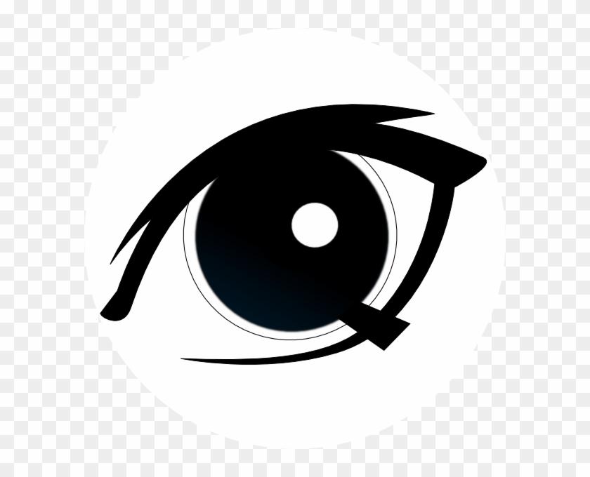 Funny Eyes Clip Art