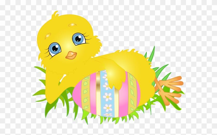 Easter Chick Pictures Clip Art Clip Art Illustration - Easter Chick Clip Art #836447