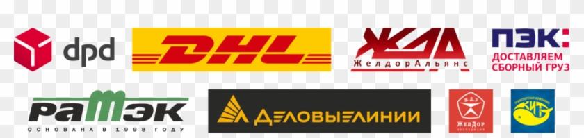 International Express Shipping Extra Fee Dhl Shipping) #837766