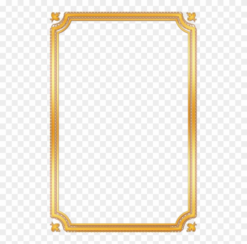 Gold Frame Png - Square Gold Frame Png #845606