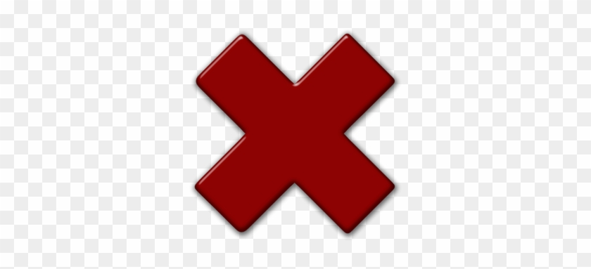 Unique Logo With Red Background And White Cross Home Giant X Transparent Background Free Transparent Png Clipart Images Download