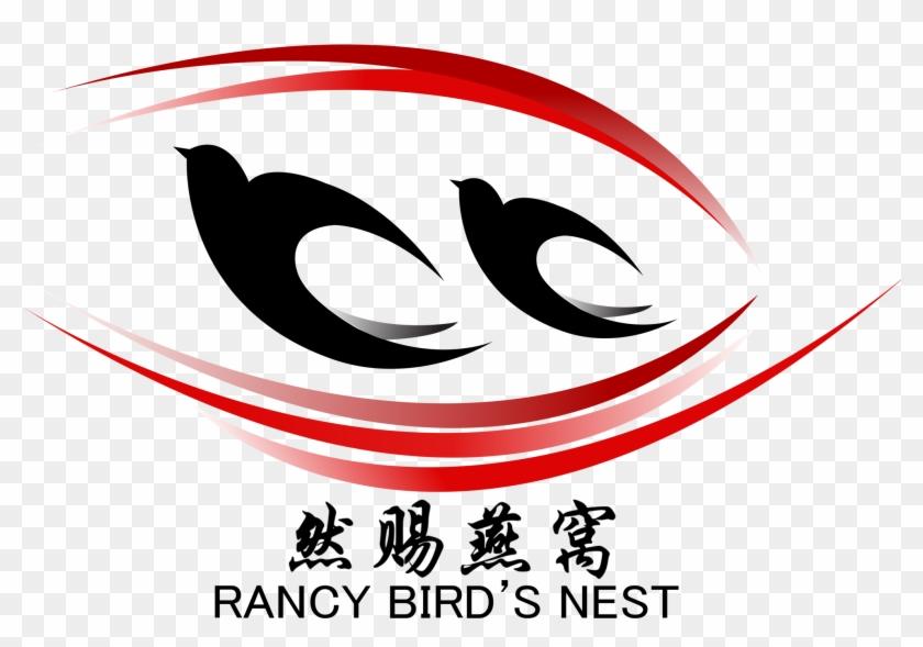 Rancy Bird Nest - Edible Bird's Nest #856772