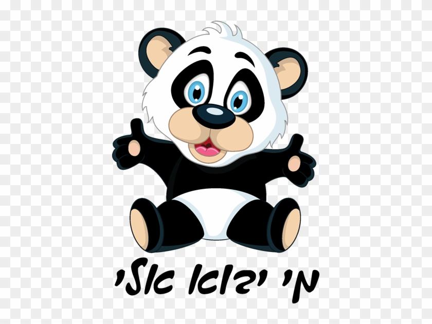 120cm 88cm - Panda Holding Blank Sign #857841
