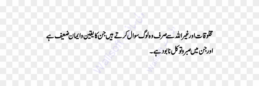 07 2010 05 09 - Hazrat Ali Razi Allah Tala Anhu - Free