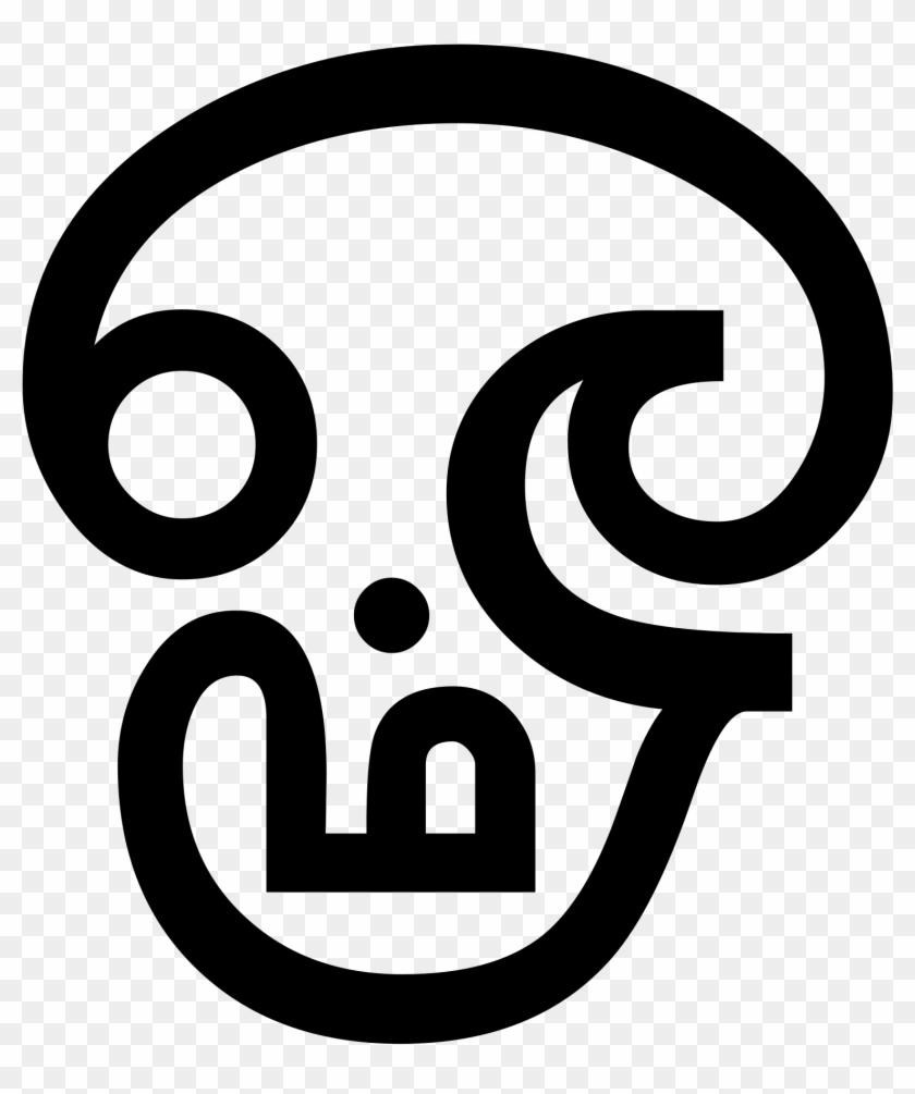 Surprising Om Symbol Clip Art Om Tamil Symbol Free Transparent